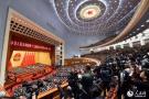 国务院总理李克强进行宪法宣誓