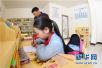 """作业类APP成传统教学补充 如何为家庭作业""""减负""""?"""
