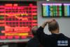 湘财证券冲刺A股之路可能不乐观