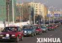 2月哈尔滨新建商品住宅涨价10.8% 二手住宅涨7.6%