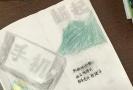 衢州10岁小学生手写万字小说《手机崛起》:爸爸妈妈,放下手机陪陪我