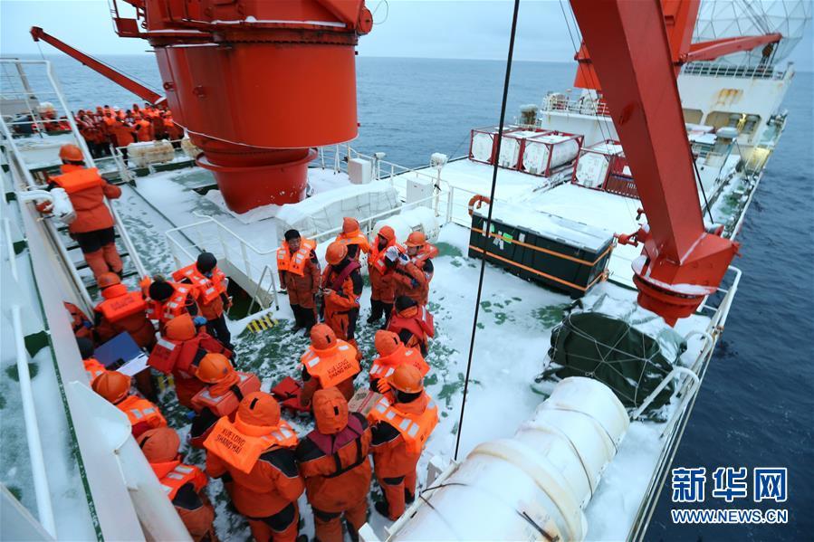 中国南极科考队