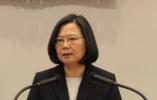 """蔡英文强行加戏:应对""""中美贸易战"""" 台湾有话说"""