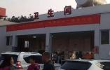 云南死缓犯的30小时逃亡路:在工棚里偷手机财物、长途跋涉、持刀伤警