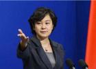 外交部:王毅将于3月27日至28日对俄罗斯进行工作访问