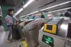 北京地铁全线将可刷二维码进站 适用所有智能手机