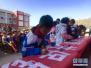 郑州中小学安全教育活动昨启动