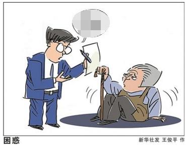 澳门巴黎人娱乐场网址:86岁老太摔伤高中生急救送医不留名:小事没必要炫耀