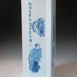 微风吹罗袂 60cm×20cm×20cm 镶器 青花瓷画