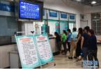辽宁省实施新一轮改善医疗服务行动计划