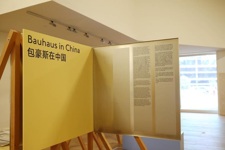 """为何要建包豪斯的""""神秘包裹"""" 解密中国国际设计博物馆图片"""