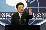 国台办:坚决反对美国以任何借口向台湾出售武器