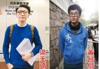 """又一名香港旺角暴乱分子被判监禁2年10个月 主犯曾勾结""""台独"""""""