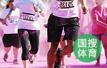 张亮友:91岁,依然奔跑