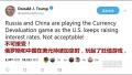 """特朗普突然炮轰中国""""贬值""""人民币 预示本周有动作?"""