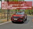 增添多项主动安全配置 试驾全新哈弗H6超豪型