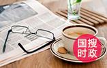 宋涛会见越共高级干部考察团