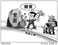 胡春华:深入贯彻习近平扶贫思想 坚决打好精准脱贫攻坚战