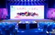甘南州旅游客源地市场精准宣传推介活动在北京举行