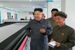 """特朗普称朝鲜宣布中止核导试验是""""很大进步"""""""