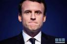 马克龙访美受到格外重视 白宫:法国是美第一盟友