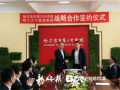 """哈三中牵手哈工大 专门培养""""人工智能""""创新型人才"""