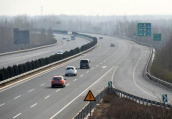 五一小长假河南高速免费 这几条路段施工请注意
