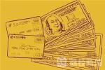 """缺钱想办信用卡 花费5千块却办了张""""山寨""""卡"""