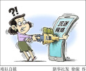 预防孩子沉迷网络,家长先要放下手机