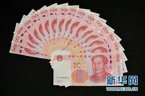 """急速赛车是哪里的彩票:解密""""仅次于原子弹的机密"""" 中国印钞造币产业世界第一"""
