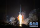 中国成功发射亚太6C通信卫星 将主要用于这些业务