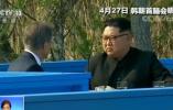 特朗普:和金正恩的会晤时间和地点已定 将很快公布