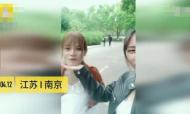 南京4名大四女生穿婚纱拍毕业照:要当一辈子的闺蜜