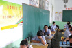 山东春季高考明日开考 青岛考生较去年增加689人