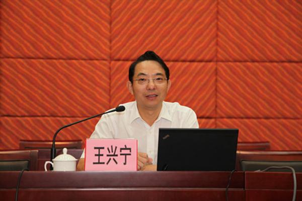网络线上赌博:王兴宁任陕西省委常委、纪委书记