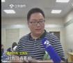"""南京楼市调控政策出台一周年 全面进入""""四限时代"""""""