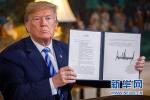 外媒:特朗普政府退伊核协议后酝酿颠覆伊朗政权