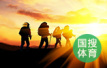 北京大学12名队员登顶珠峰