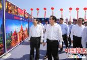 """西安恒大童世界开工 造""""中国风""""顶级乐园"""