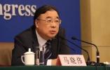 国家卫健委主任:中国积极参与全球卫生治理