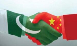 我国与巴基斯坦建交