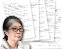 崔顺实公开回忆录序言 用A4纸亲笔写了5张