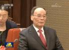 国家副主席王岐山首次出访安排曝光 为何选择白俄罗斯?