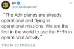 以色列国防部宣布:以空军F-35战机首次投入实战