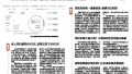 机票退改签成投诉热点 江苏省消保委本周约谈8家航司