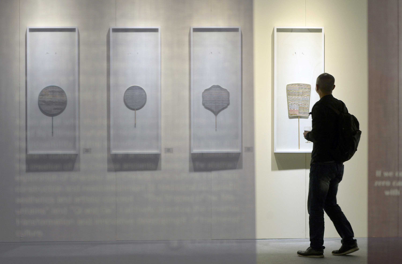 杭州举办首届国际水墨艺术博览会
