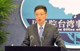 """今日要闻:国台办评中布复交 中国双航母完成""""同框"""""""