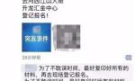 """775套房1.2万人抢 供求失衡让南京再上演""""一房难求"""""""