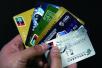 最高法征求意见 信用卡全额罚息有望打破