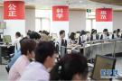 北京高考阅卷现场